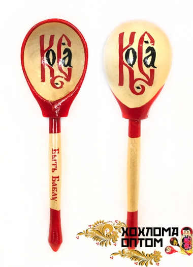 "Wooden spoon individual ""Kosa"""